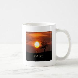 Sunset, Tree, Birds, Weimaraner, Dog Coffee Mug