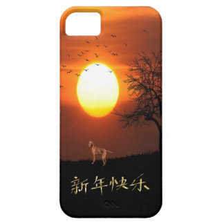 Sunset, Tree, Birds, Weimaraner, Dog iPhone 5 Covers