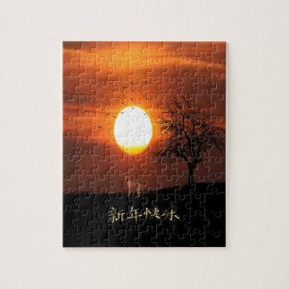 Sunset, Tree, Birds, Weimaraner, Dog Jigsaw Puzzle