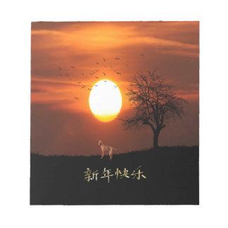 Sunset, Tree, Birds, Weimaraner, Dog Notepad