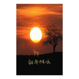 Sunset, Tree, Birds, Weimaraner, Dog Stationery