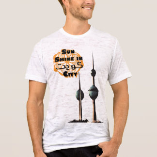 Sunshine in kuwait city- By DB T-Shirt