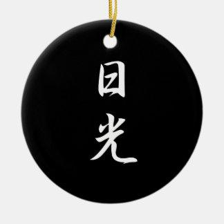 Sunshine - Nikkou Round Ceramic Decoration