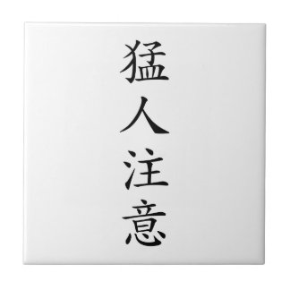 Super human note/TOUGH/tough/key cell Ceramic Tile