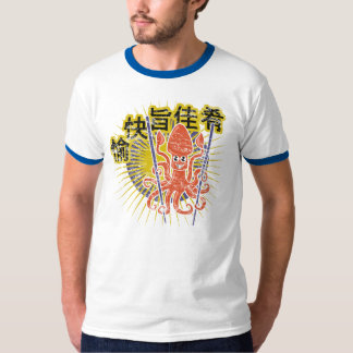 Super Yummy Happy Treat T-Shirt