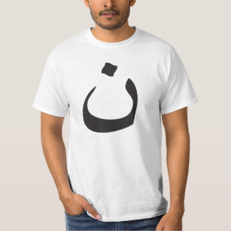 "Support Christians! Arabic Letter ""N"" Nun T-Shirt"