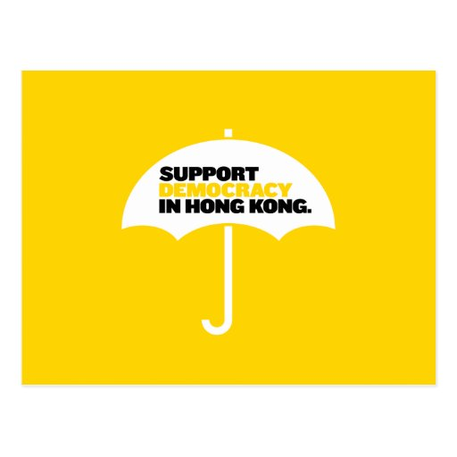 Support Democracy in Hong Kong postcard
