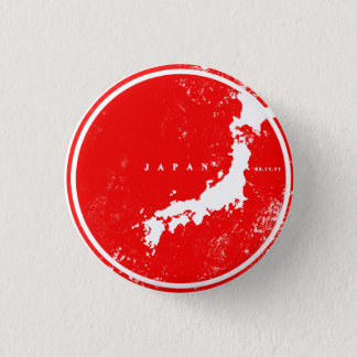 support japan 3 cm round badge