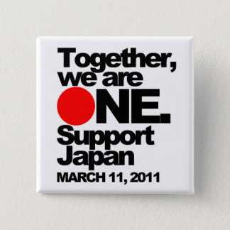 Support Japan Button