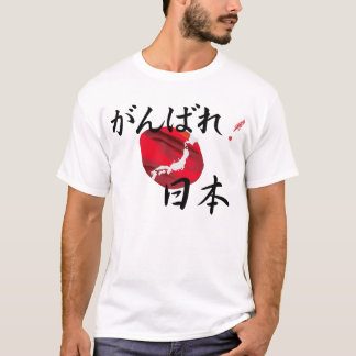 Support Japan Earthquake Relief  Men's T-Shirt