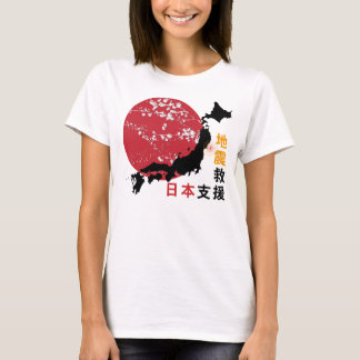 Support Japan Women's T Shirts