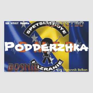 Support SN Bosnia Rectangular Sticker