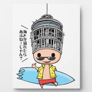 Surfer Okada English story Shonan coast Kanagawa Photo Plaque