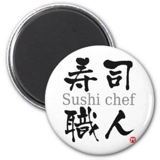 Sushi Chef-KANJI Fridge Magnets