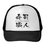 Sushi Chef-KANJI Trucker Hat