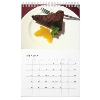 suuitsukarenda 2017 wall calendars