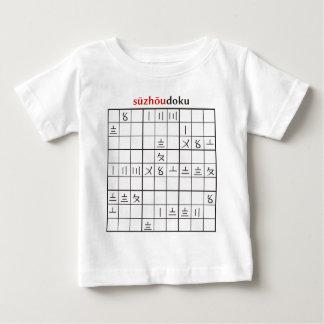 suzhoudoku baby T-Shirt
