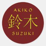 Suzuki Monogram Stickers