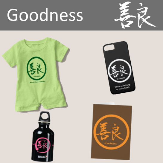 06 Japanese Kanji Symbol for Goodness
