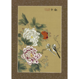 """Asian Bird with Flowers Poster Print"""