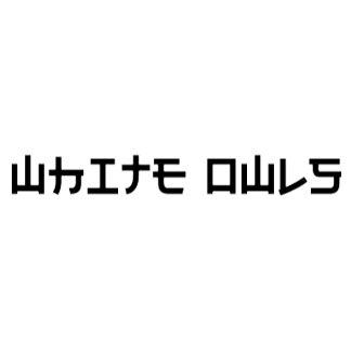 カタカナ Series