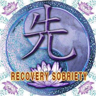 Recovery Sobriety
