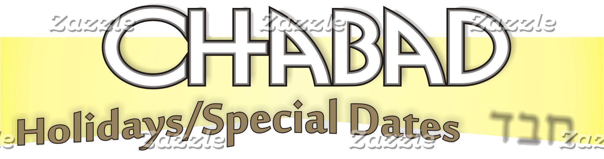 Chabad Special Dates & Holidays