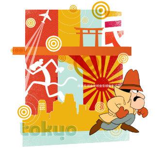 Inspector Running From Tokyo Poster