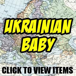 Ukrainian Baby, Toddler and Kids