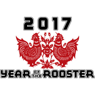 2017 Year of The Rooster Paper Cut