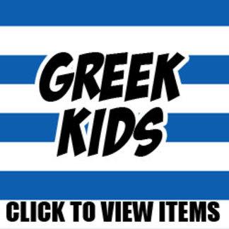 Greek Kids