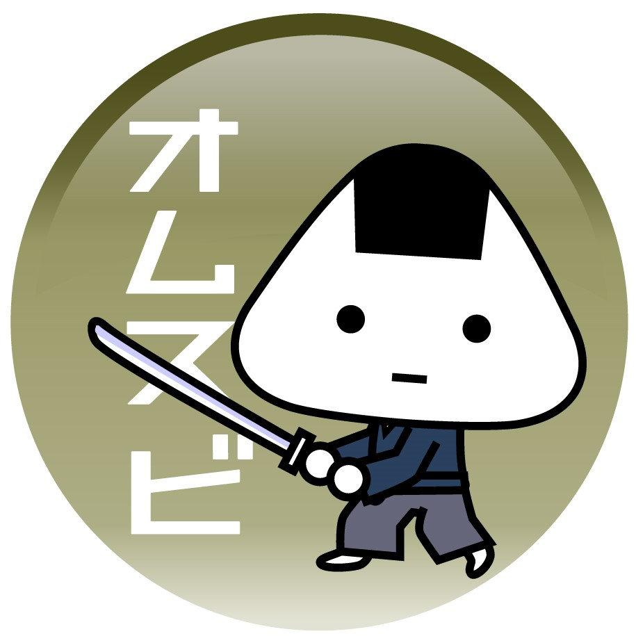 Riceball Samurai