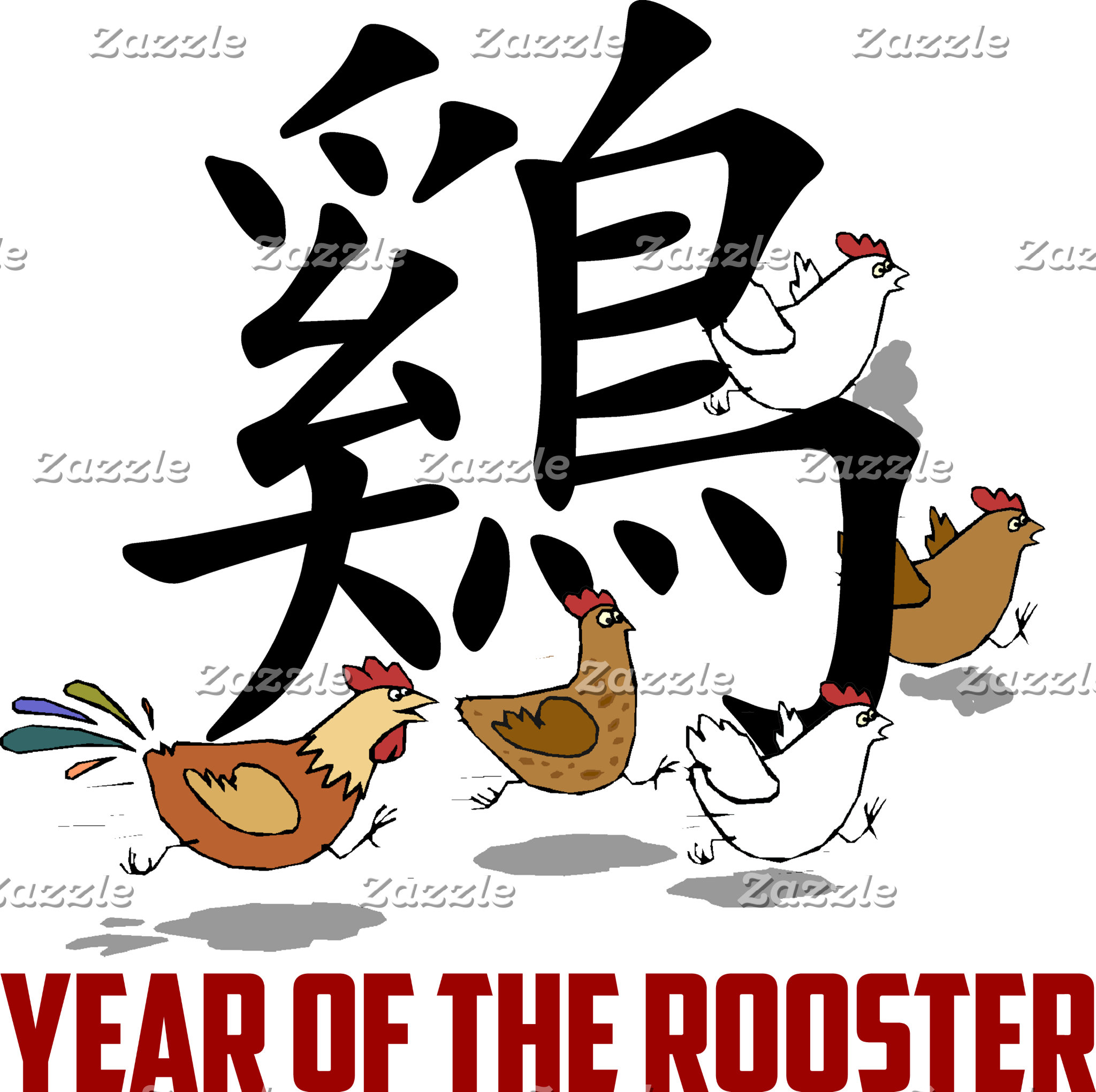Funny Year of The Rooster