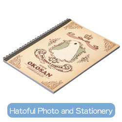 Hatoful Photo and Stationery