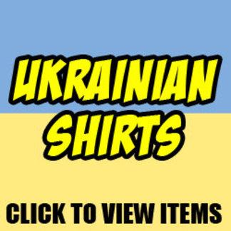 Ukrainian Shirts For Men And Women