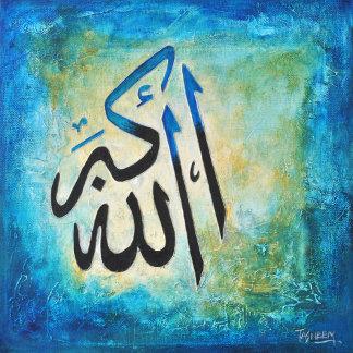 Islamic Art Prints