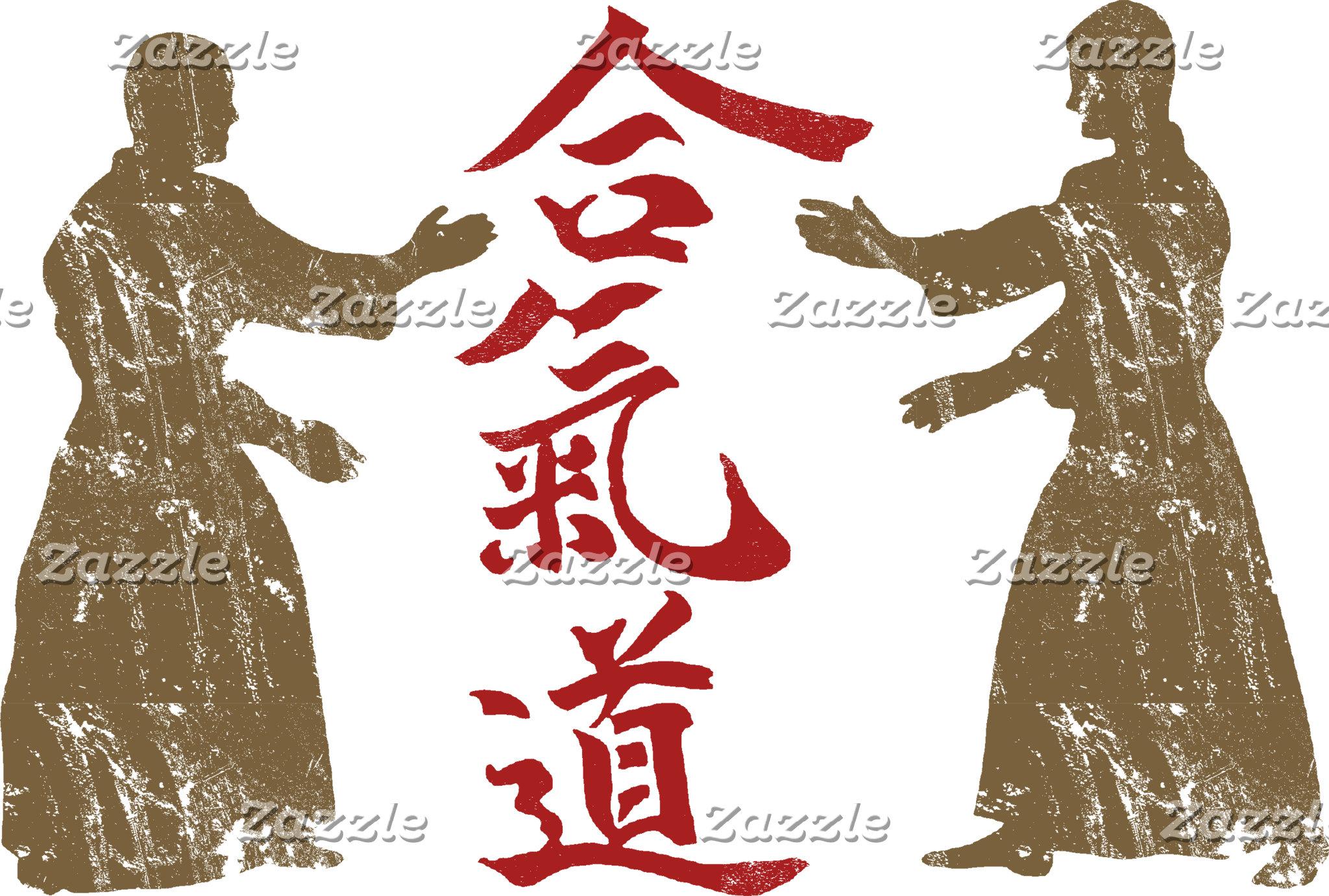 Aikido Grunge T-Shirts Gifts