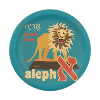 Aleph Bet Paper Plates
