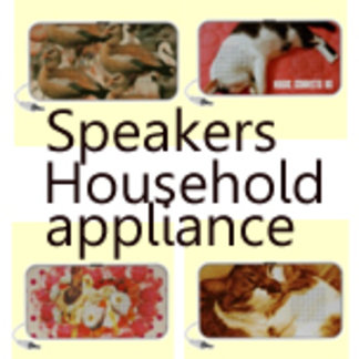 マウスパッド・スピーカーSpeakers・Household appliance
