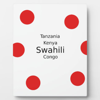 Swahili Language (Kenya, Tanzania, And The Congo) Plaque