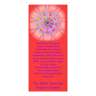 Swahili Noon Day Prayer Customised Rack Card
