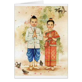 Sweet Asian Couple Card