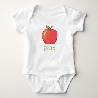 sweet baby boy- matok bodysuit