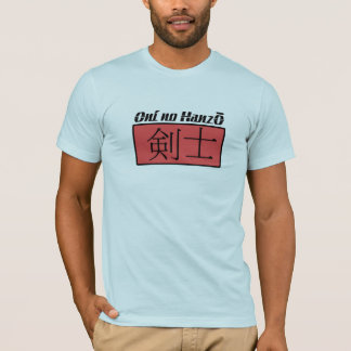 Sword Master T-Shirt