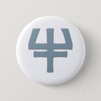 Symbol alchemy Quinta Essentia alchemy 6 Cm Round Badge
