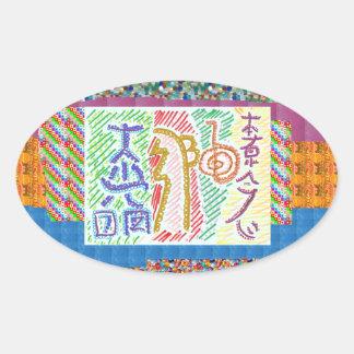 Symbol Art: Buy for Beauty n Artistic Display Sticker