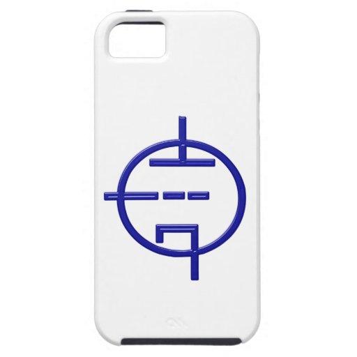 Symbol electronics electronics