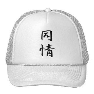 Sympathy Kanji Trucker Hat