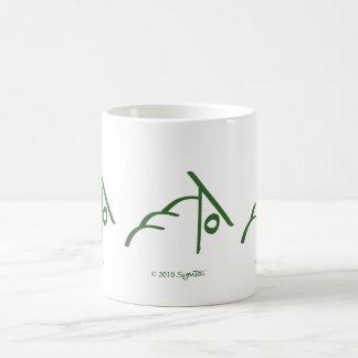 SymTell Green Respect Symbol Mugs