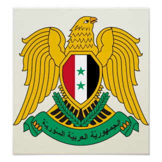 Syria Coat of Arms detail Poster